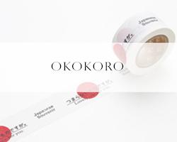 banner_okokor_s
