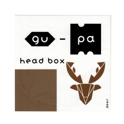 gupa_deer_pb_2