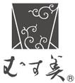 head_logo Kopie