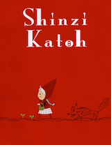 Shinzi Katoh Design