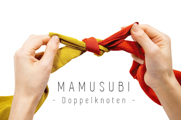mamusubi_titel