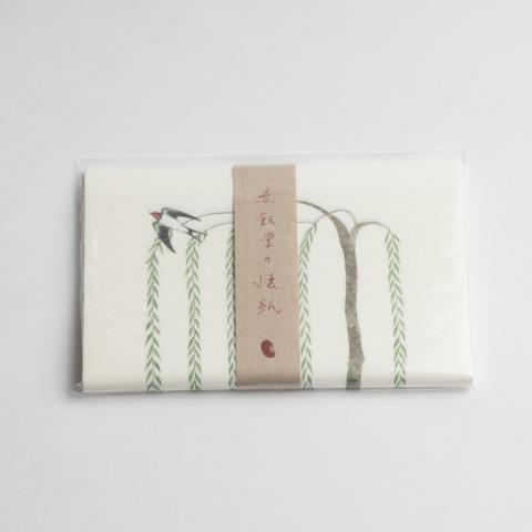 sekihando_tsubame