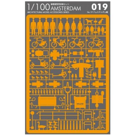 no-19-amsterdam_p