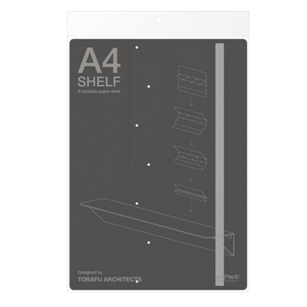 a4shelf_g