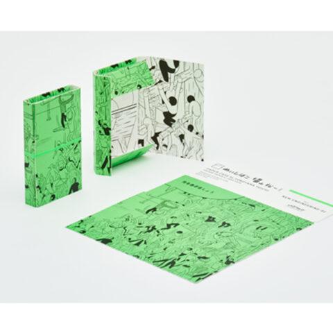 meishibako-yokoyama-green