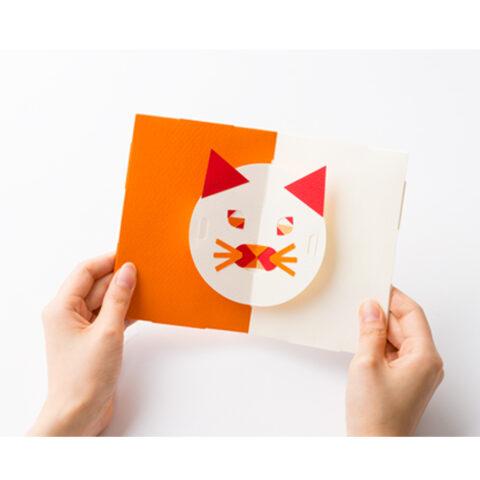 popup-cat