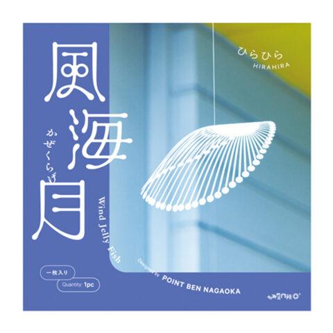 kamikou_kurage-hirahira_2