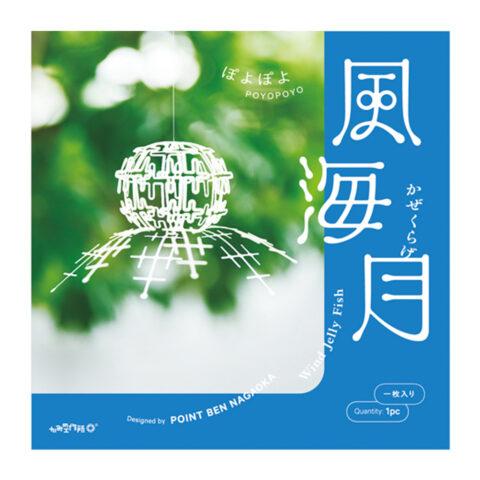 kamikou_kurage-poyopoyo_2